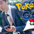 Pokemon-Go-Plus-Device-11-1