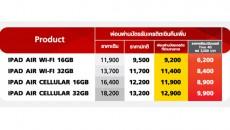 Promotion-iPad-air-01-00