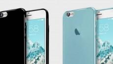 apple-iphone-7-case-leak