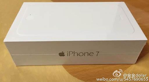 fake_iphone_7_box_2