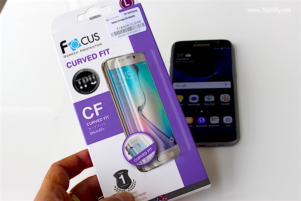 focus-curved-review-02