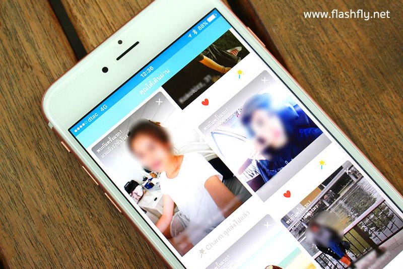 happn-app-review-011