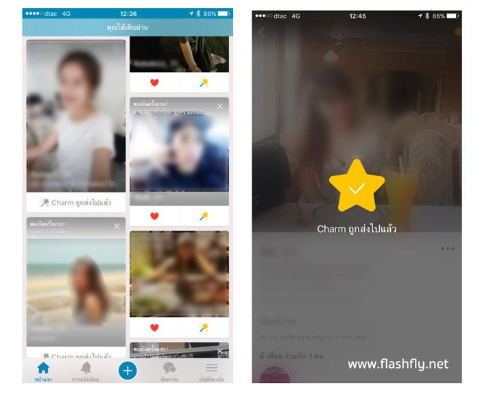 happn-app-review-021