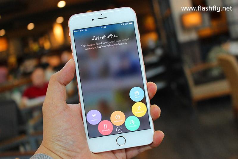 happn-app-review-051