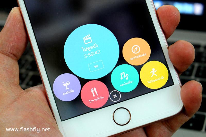 happn-app-review-071