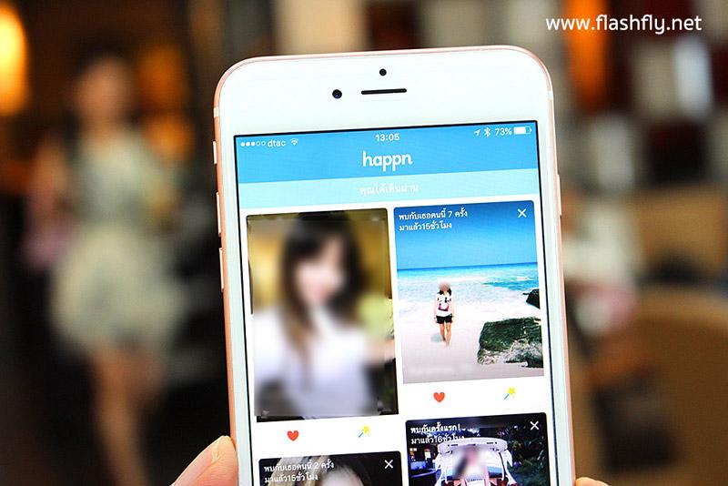 happn-app-review-091