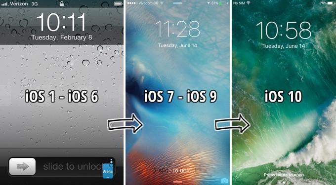 iOS-lock-screen-changes-1