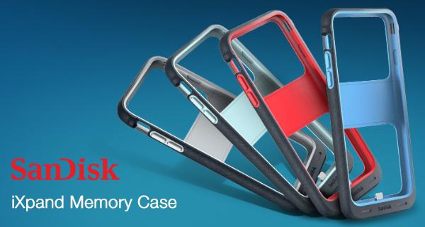 ixpand-memory-case-main