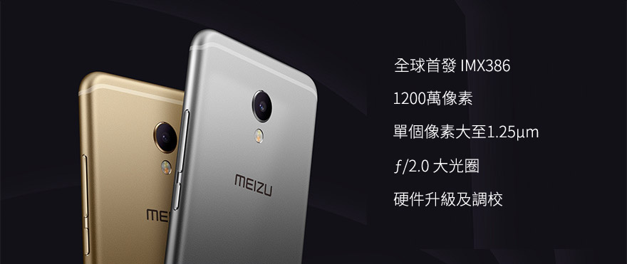 Meizu-MX6-003