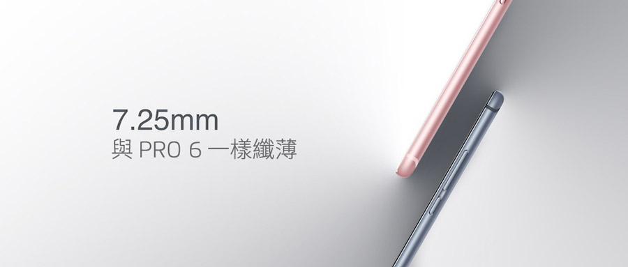 Meizu-MX6-005
