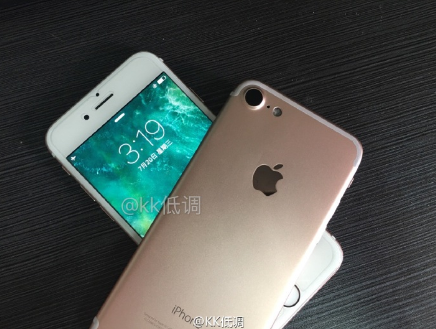 Pictures-of-the-Apple-iPhone-7-rear-cover-surface-along-with-images-of-a-3.5mm-to-Lighting-adapte-3