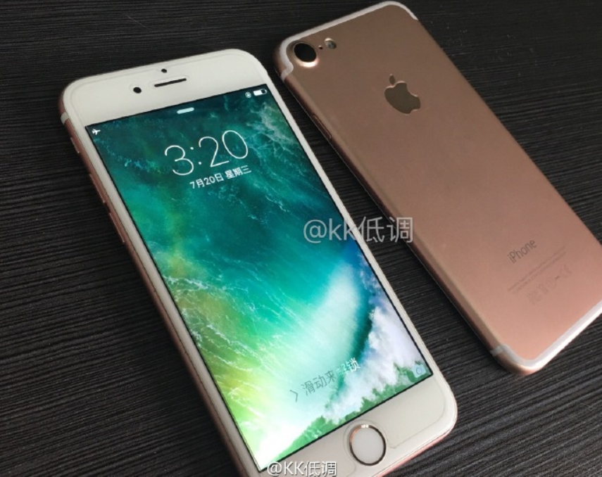 Pictures-of-the-Apple-iPhone-7-rear-cover-surface-along-with-images-of-a-3.5mm-to-Lighting-adapte