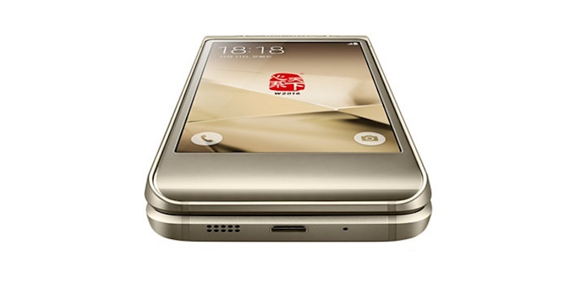 Samsung-SM-W2016-Dual-SIM-Flip-Phone-Price-Specs-front-gold-new