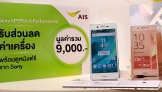 Sony-Xperia-AIS-Promotion-flashfly
