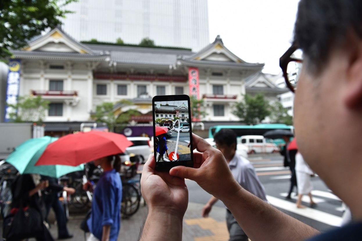 JAPAN-INTERNET-LIFESTYLE-GAMES-POKEMON
