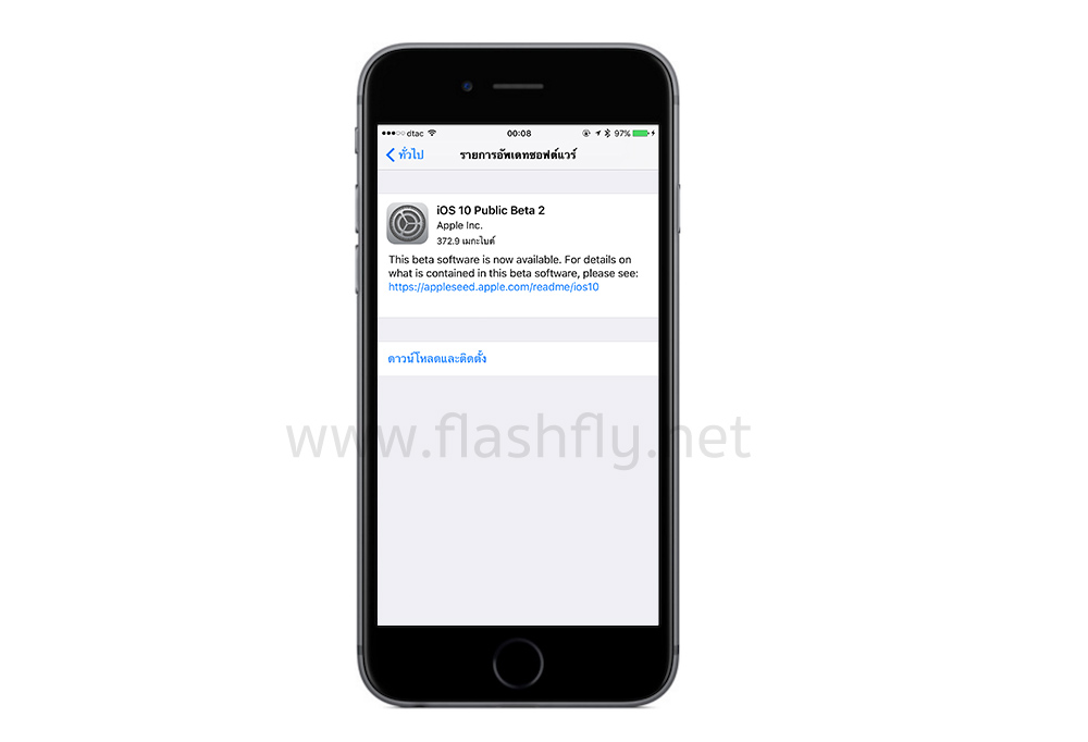 how-to-install-ios10-beta-flashfly-08