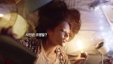 samsung-promote-note7-clip-01