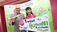 AIS-Bangkok-Airways-Point