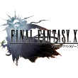 Final-Fantasy-XV-Xbox-ONE-PS4-PC-1