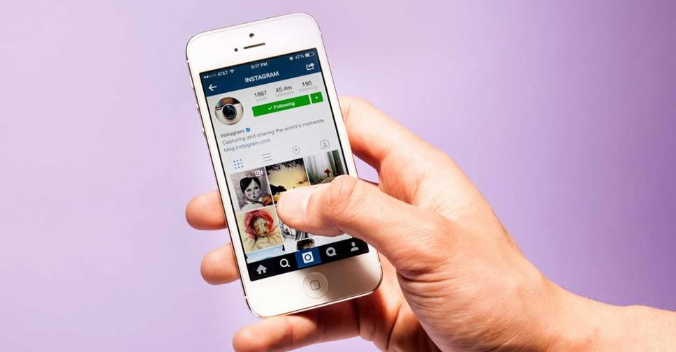 instagram-block-comment