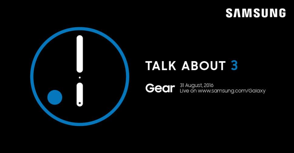 invite-gear3