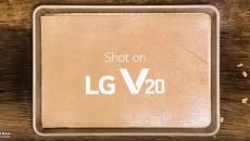 lg-v20-teaser