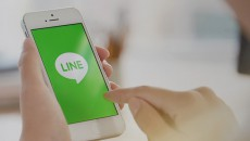 line-being-used
