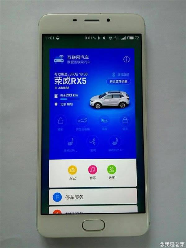 Meizu Blue Charm E / Meizu M1E