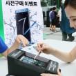 note7-korea