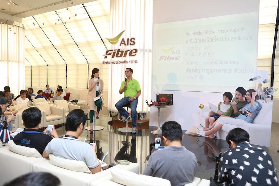 160927 Pic AIS Fibre_5