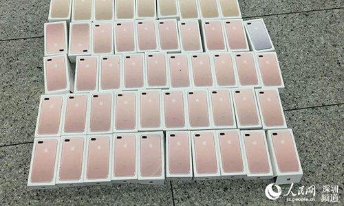 អាជ្ញាធរគយចិនស្ទាក់ចាប់ iPhone 7 គេចពន្ធរឹបអូសបានជាង 400 គ្រឿង