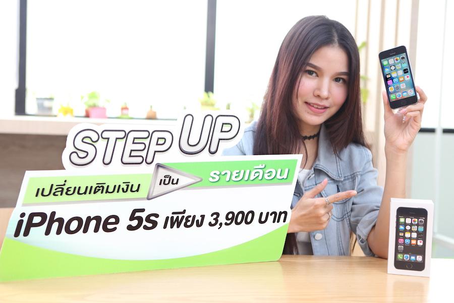 AIS-iPhone5s-Pro