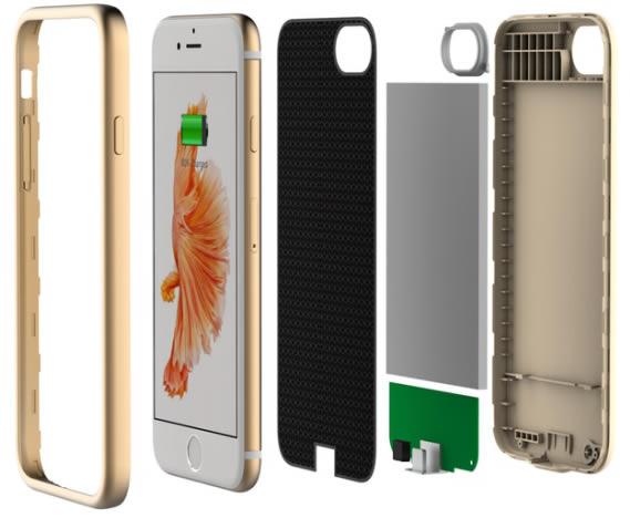 fuze-case-design