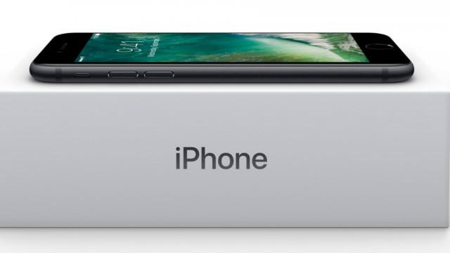 iPhone7-box