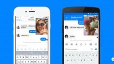 instant-video-messenger