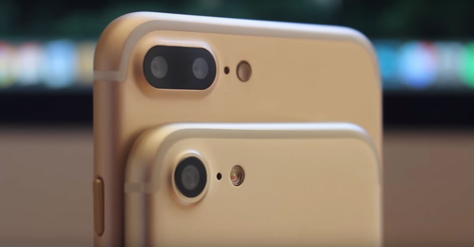 iphone-7-gold