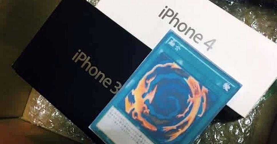 iphone3plus4