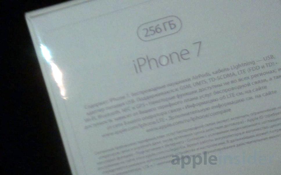 iphone7-256gb-box