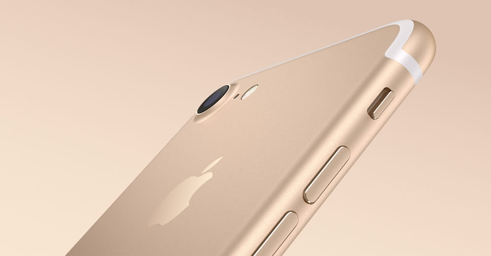 iphone7-gold