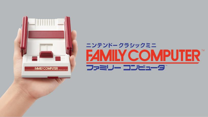 nintendo_Famicom_Mini