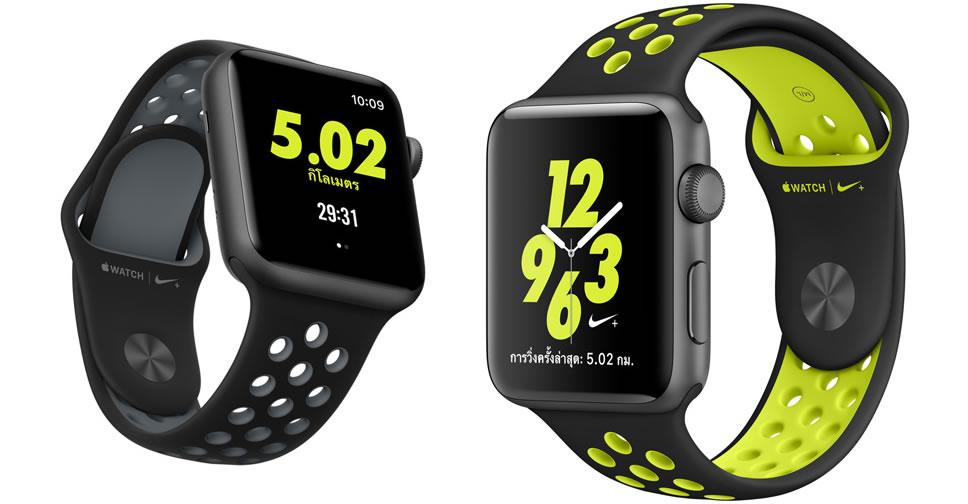 Apple-Watch-Nike-Plus-Black