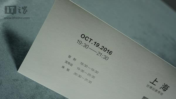 Oppo-R9s-invite