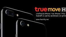 TruemoveH-iphone7-preorder