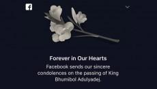 facebook--00