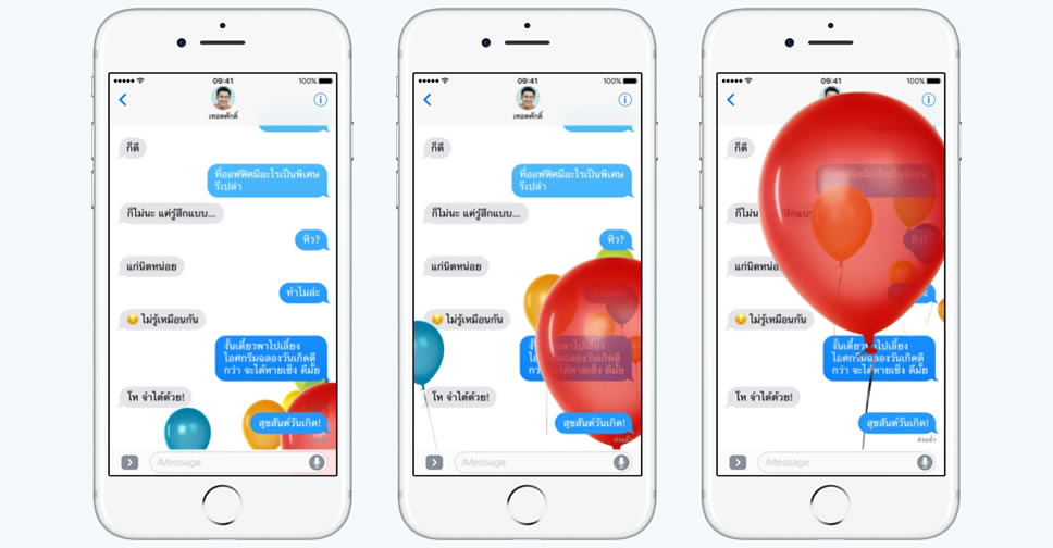 ios-10-messages