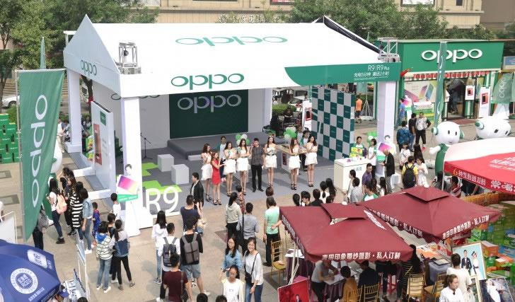 oppo-event