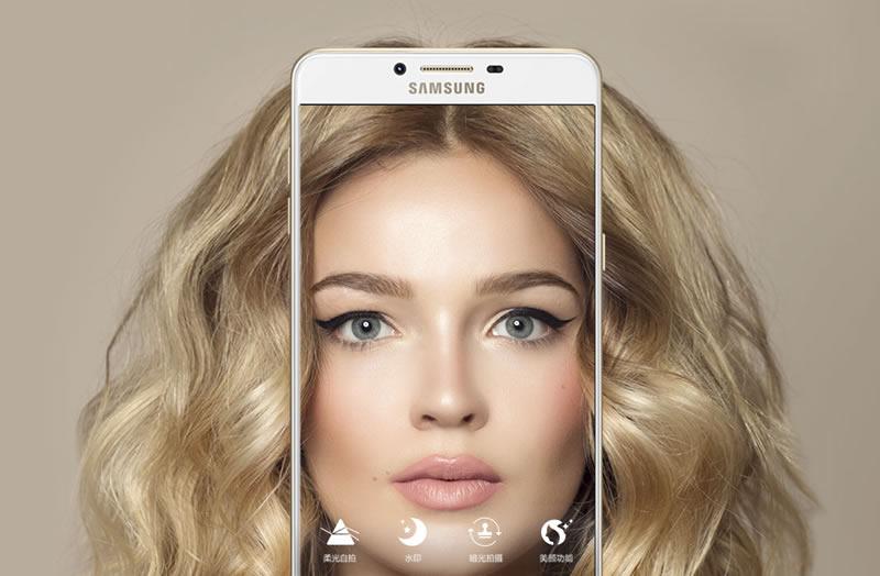 samsung-galaxy-c9-pro-selfie