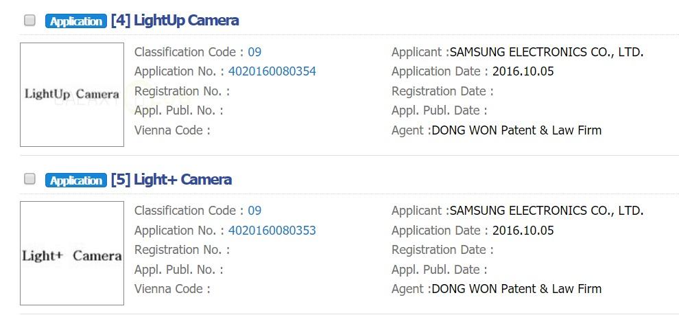 samsung-galaxy-s8-lightup-plus-camera-dual-cam-sensor-trademark