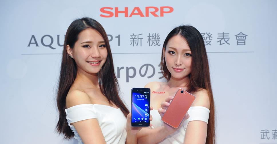 sharp-p1