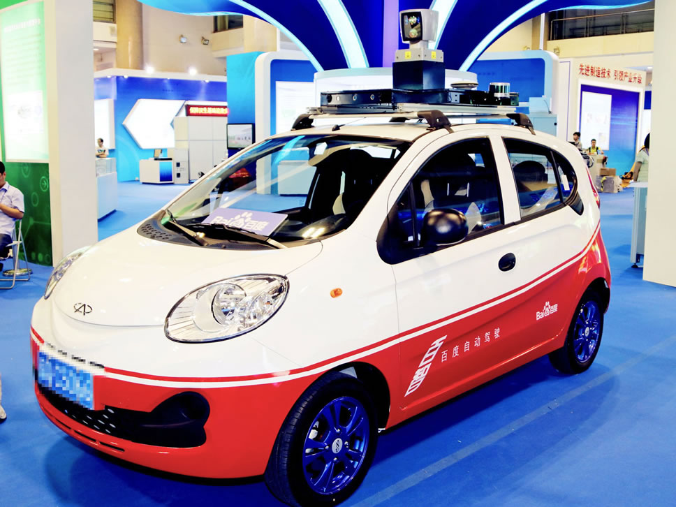 Chery-EQ-Self-Driving-car